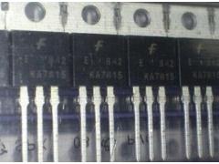 IC Khuếch đại công suất STK 4141 II